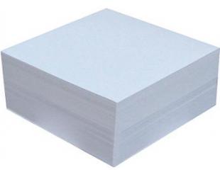 Rezerva cub alb din hartie